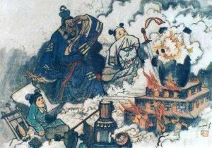 Ancient Chinese figures regard a small gunpowder explosion.